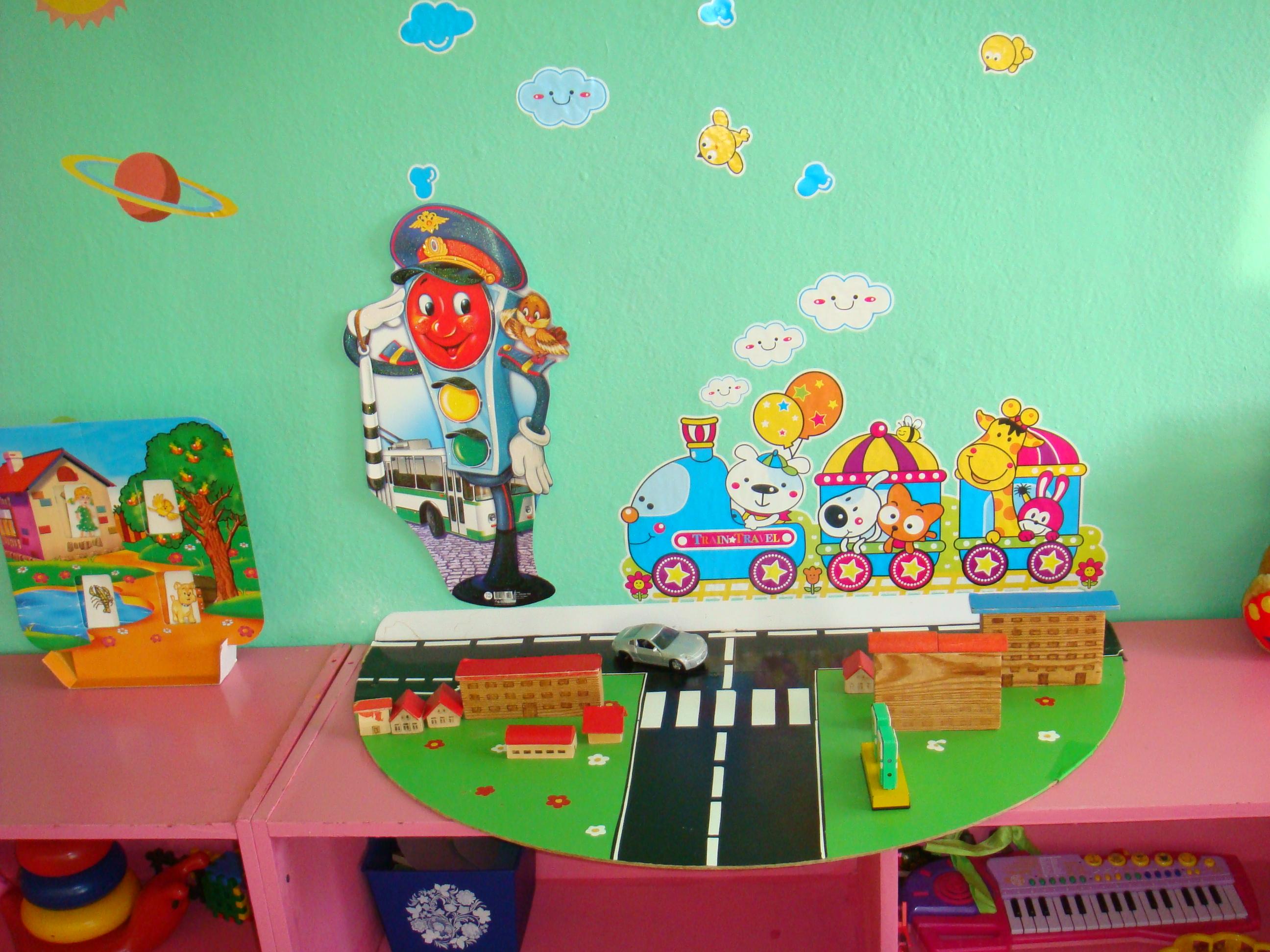 Уголок по безопасности в детском саду своими руками 28